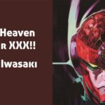 Este es el track Drill to Heaven with your XXX!! del soundtrack de Gurren Lagann