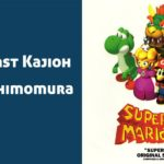 Fight Against Kajioh, del soundtrack de Super Mario RPG. Compuesta por Yoko Shimomura.